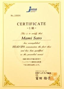 「日本ヘッドスパ協会一級証書」です。